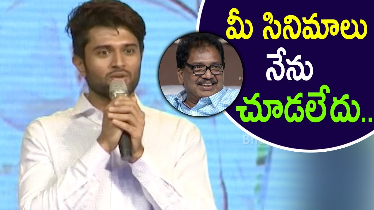 Vijay Devarakonda About Director Vamshi At Fashion Designer S O Ladies Tailor Pre Release Event Youtube
