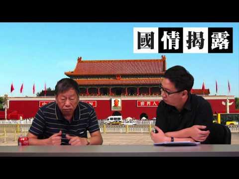 甄燊港大罵港奸/分析光明日報文章〈國情揭露〉2014-06-18 c