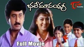 Video Bhale Mavayya Telugu Full Movie   Suman, Malasri   #TeluguMovies download MP3, 3GP, MP4, WEBM, AVI, FLV November 2017