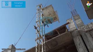 Atlas Tower Hoist   Lifting Hoist - Atlas Equipments
