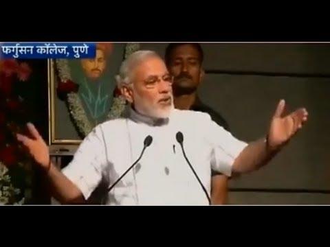 Narendra Modi's speech in Fergusson college Pune