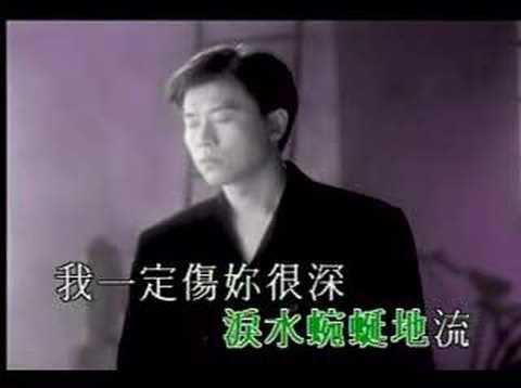 [KTV]伍思凱-愛與愁