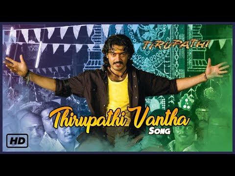 Thala Ajith Mass Songs | Thirupathi Vantha Video Song | Thirupathi Tamil Movie | Ajith | Sadha