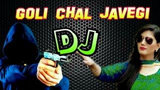 Goli Chal Javegi | Sapna choudhry DJ Hard Mix | By DJ Sagar Rath