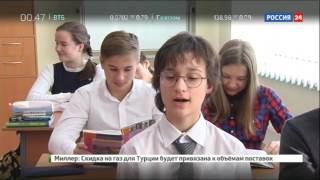 видео Министр образования пообещала вернуть астрономию в школы — Российская газета