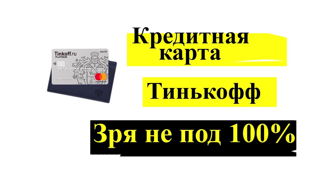 взять кредит 200000 рублей случаях для этого будет совсем паспорта обсуждение заявки