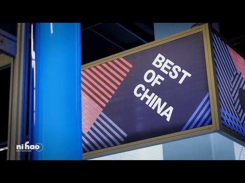ni hao Deutschland 34/17 (Asia-Pacific Sourcing, Konfuzius-Institut, Qigong, Xiangqi...)