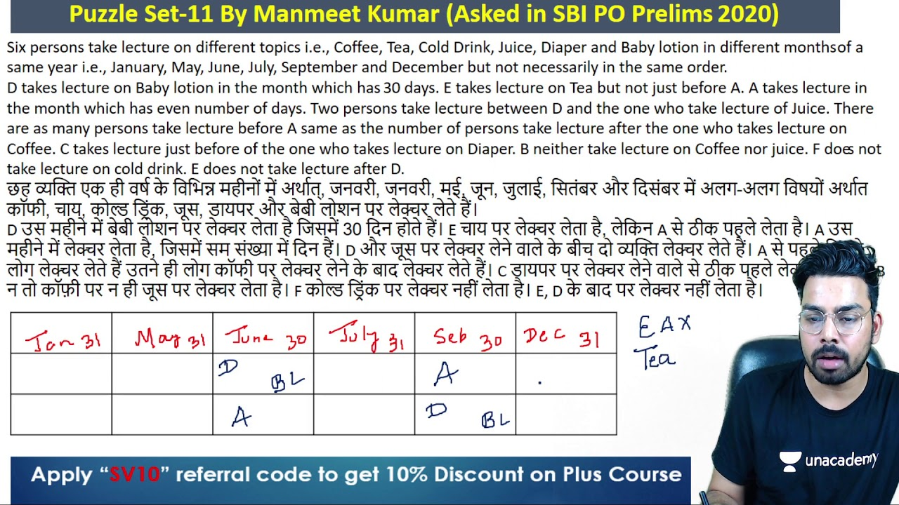 Puzzle-11/100 Calendar Puzzle with Parameter asked in SBI PO Prelims 2020 | Manmeet Kumar