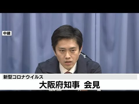 コロナ ウイルス ニュース 大阪