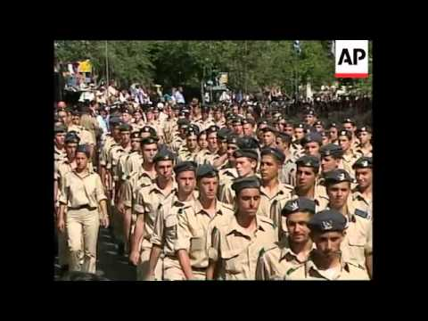ISRAEL: MILITARY PARADE STAGED TO CELEBRATE JERUSALEM DAY (2)