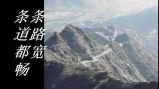 我 的 祖 国 - Sung by: 韩红 - Han Hong thumbnail