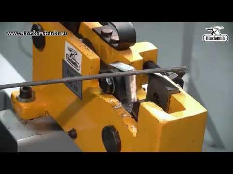 Инструмент для резки, рубки металла MR2-20 Blacksmith