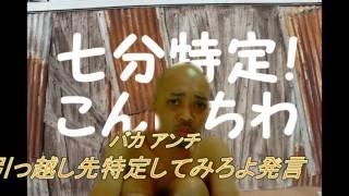 ウナちゃんマン 替え歌/ボカロ マスレジ凸~3月27日の特定までの出来事...