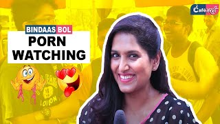 Porn watching among today's Youth | CafeMarathi - Bindaas Bol