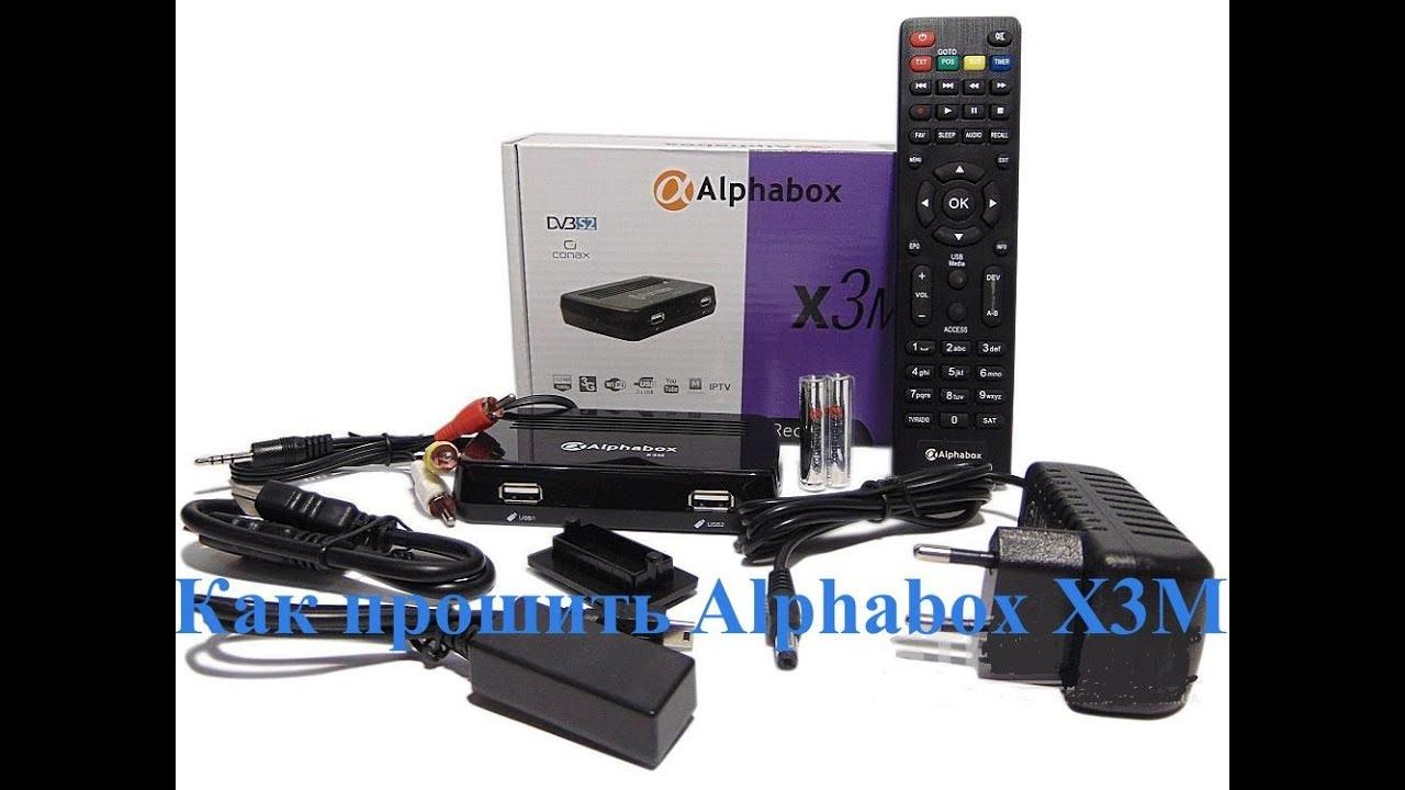 Alphabox X3 micro - Страница 3 - Форум VolSat