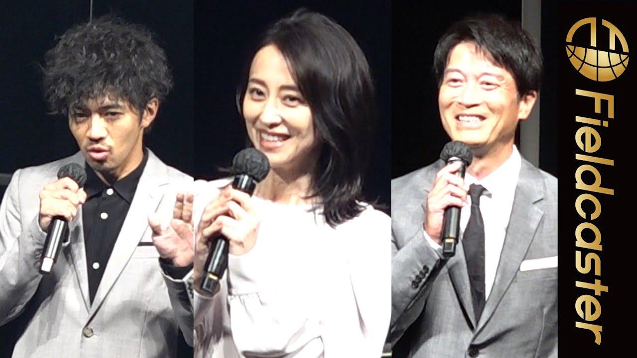 「妻は家庭の太陽」紺野まひる&和田正人 家族のあり方を語る @ショートフィルムフェス MahiruKonno &MasatoWada ShortShorts Film Festival