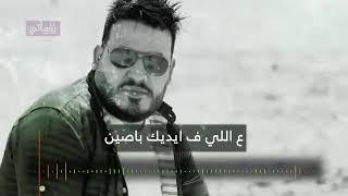 نغمه (أسترها علينا يارب ) محمد سلطان naghmaty