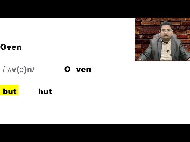 oven pronunciation in urdu hindi