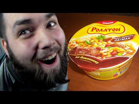 Суп с яичной лапшой роллтон