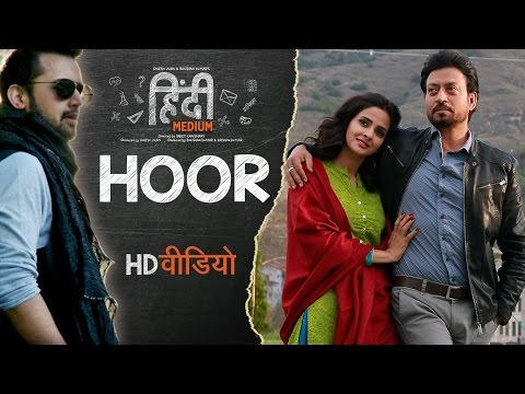 Thumbnail: Hoor Video Song | Hindi Medium | Irrfan Khan & Saba Qamar | Atif Aslam | Sachin- Jigar