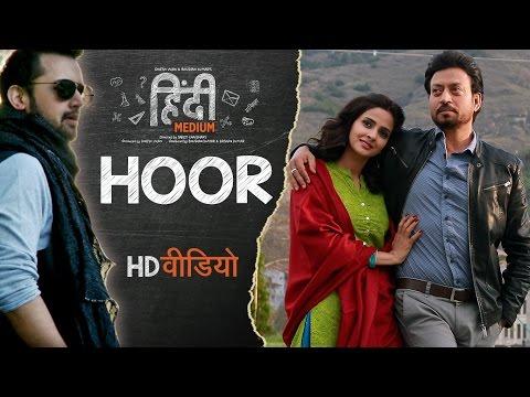 Hoor Video Song | Hindi Medium | Irrfan...