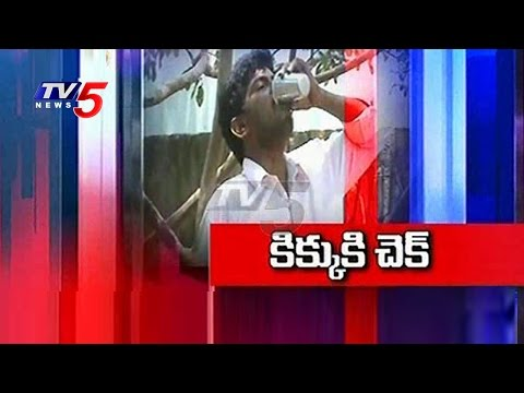 Tribal Treatment For Alcohol Addiction In Ahobilam | TV5 News