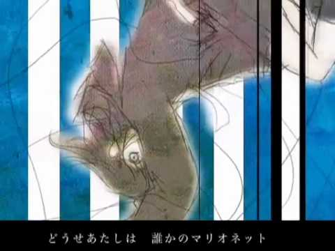 Madotsuki@ - Marionette Syndrome