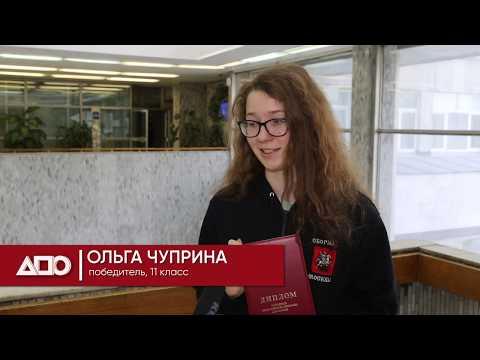 Закрытие всеросса по русскому языку