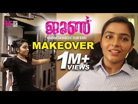 June Makeover Video | Rajisha Vijayan | Ahammed Khabeer | Vijay Babu | Friday Film House