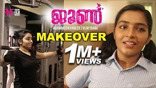 June Makeover | Rajisha Vijayan | Ahammed Khabeer | Vijay Babu | Friday Film House