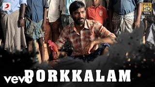 Download Aadukalam - Porkkalam Tamil Lyric  | Dhanush | G.V. Prakash Kumar MP3 song and Music Video