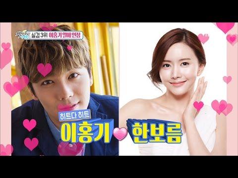 [Section TV] 섹션 TV - Lee Hongki admit his love! 20161113