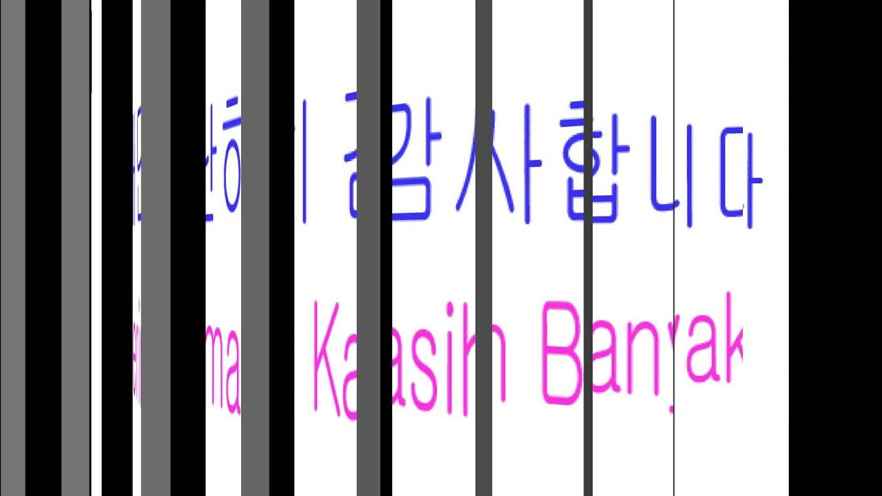 gambar terima kasih bahasa korea youtube animasi sapawarga