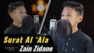 Gambar cover Zain ZIdane 11 Tahun Membaca Surat Al 'Ala Dengan Merdu