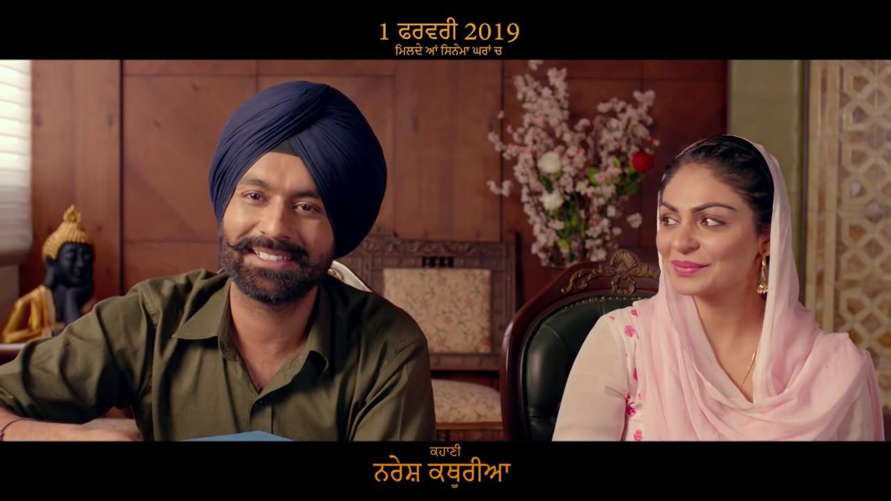 School (Dialogue Promo Video) Uda Aida | Tarsem Jassar | Neeru Bajwa  |Releasing 1st Feb 2019 |