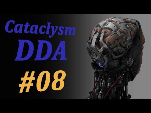 +100 рецептов КБМ – Cataclysm DDA «Испытание: Один в пустыне» #08