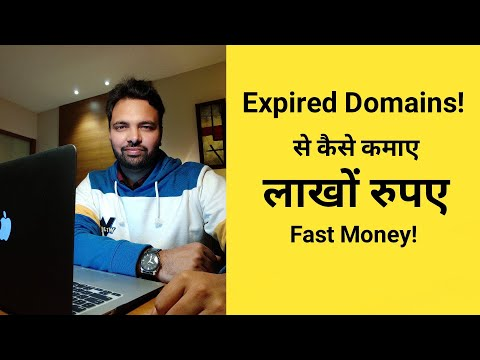 How To Make Money Online With Expired Domains   Complete Tutorial