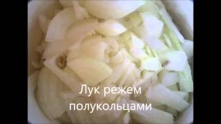 Мясной салат с гранатом