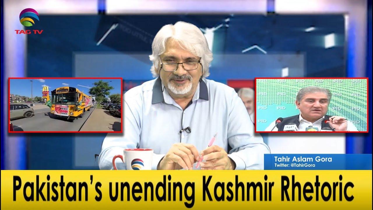 Pakistan's unending Kashmir Rhetoric- Is Pakistan influencing Canada over its Kashmir narrative?