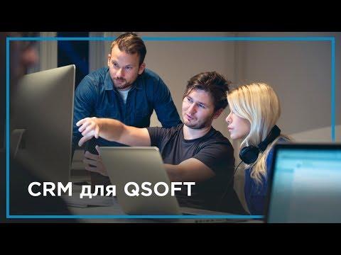 CRM для веб-разработки