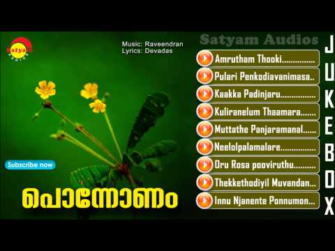 Ponnonam | Raveendran | Onam Songs | Audio Jukebox