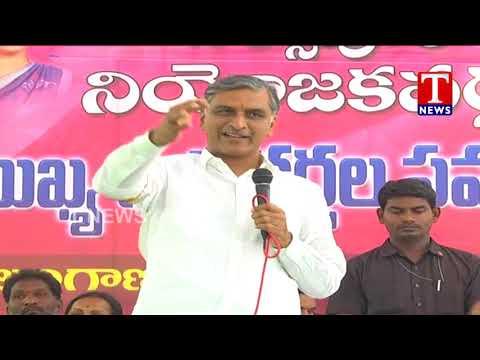 Minister Harish Rao Speech in Narsapur Meeting | Medak Dist | TNews live Telugu