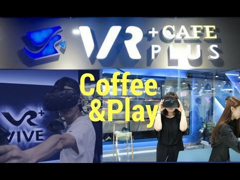 World's First Ever Virtual Reality Cafe and VR Experience Center Trailer