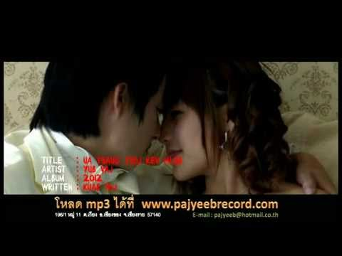 seks movie video