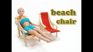 Doll Furniture Tutorial - Beach Chair