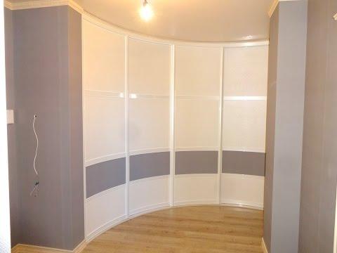 Радиальные двери в гардеробную