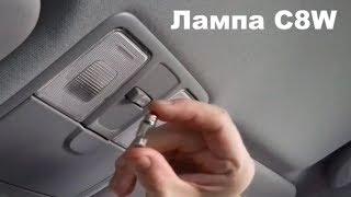 замена ламп в переднем плафоне подсветки салона ПРАДО 120