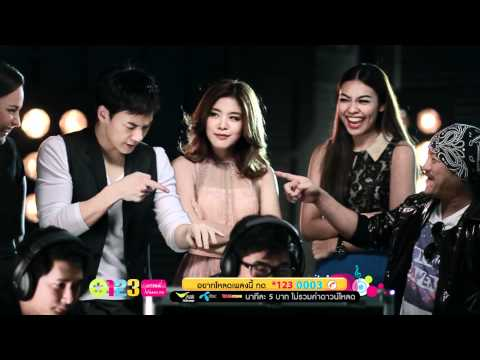 รักจับใจ - บี้ สุกฤษฎิ์ Official MV (HD)