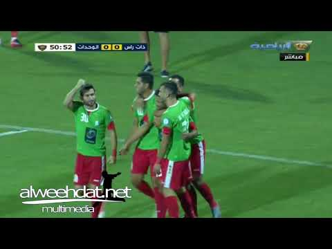 AL WEHDAT VS THAT RAS (3-0)