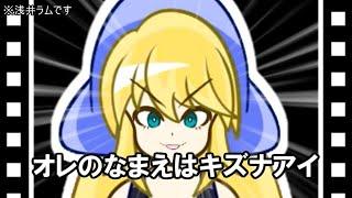 【告知】浅井ラム(知的風ハット)、TOPPA!!インタビュー掲載の件について【浅井ラム】